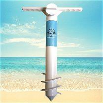 Beachr Screw In Sand Base