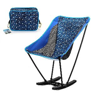 Yahill Portable Ultralight Collapsible Moon Leisure Camping rocker